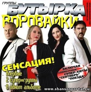 бутырка 2009 скачать торрент